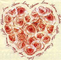 Салфетка для декупажа Цветочное сердце, 33см х 33см