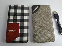 Power Bank 5000 mAh Портативное зарядное устройство для телефона