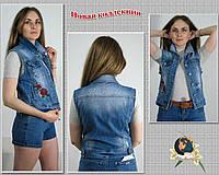 Модный женский джинсовый жилет голубого цвета с вышивкой