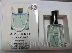Подарочный набор парфюмерии Azzaro Chrome