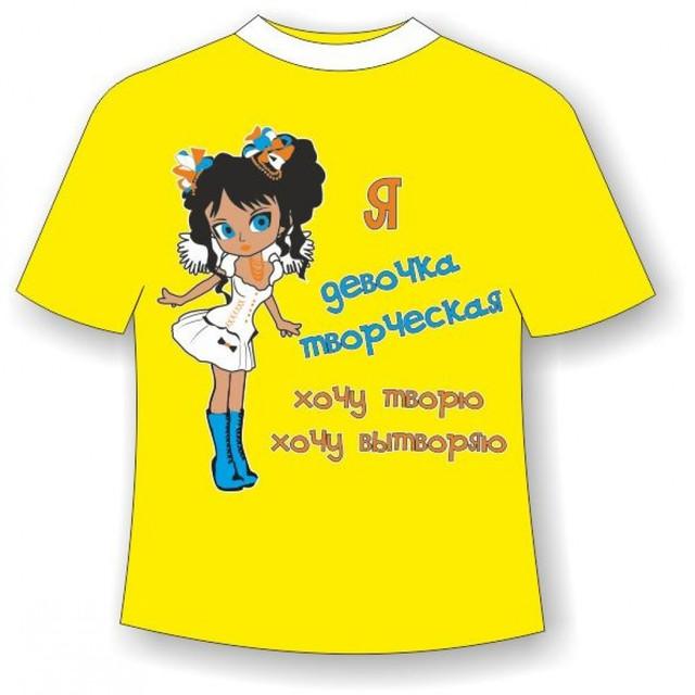 Модные футболки для девочки