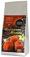 """Кофе в зернах """"Кава Характерна"""" Карамель-Ваниль 100% Арабика 200г."""