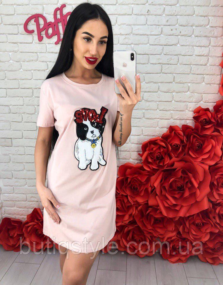 Стильное женское платье трикотаж с пришитой пайеткой собачка пудра, черное, белое