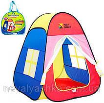 Палатка игровая детская Домик Пирамидка, 1423, 002021