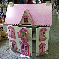 Игровой кукольный домик, деревянный