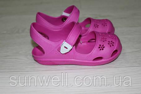 Детская обувь Vitaliya продажа e5f907849e114
