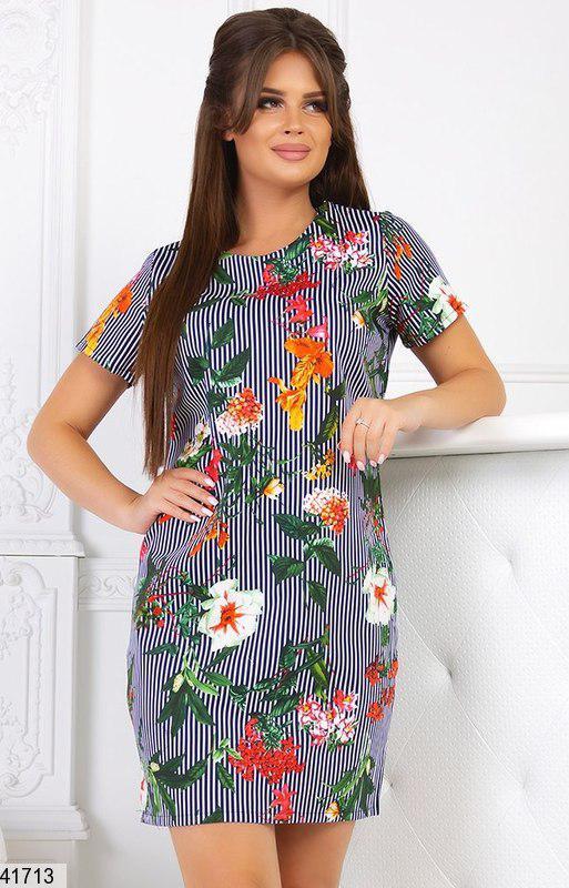 Модное платье прямого кроя короткий рукав в полоску разноцветное