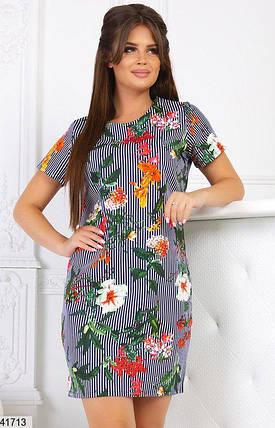 Модное платье прямого кроя короткий рукав в полоску разноцветное, фото 2