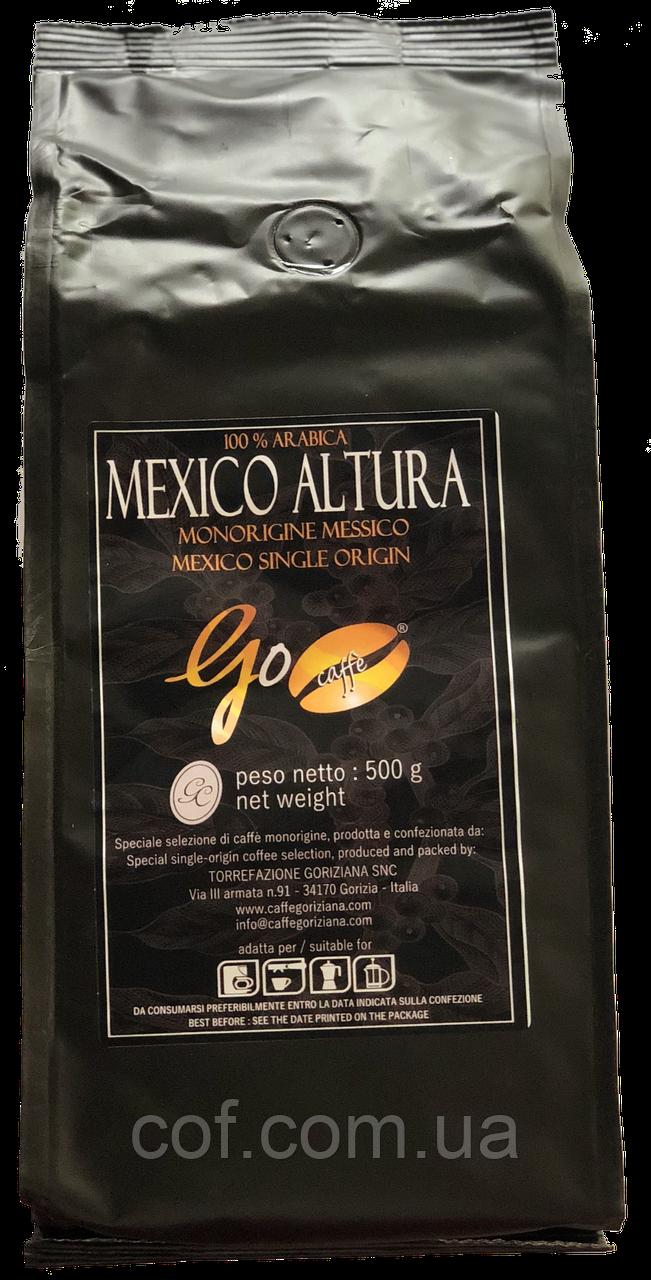 Кофе в зернах Go Caffè (Goriziana Caffè) Mexico Altura 500г