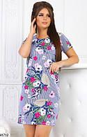 Летнее платье мини с коротким рукавом прямого кроя электрик с белым полоска с цветами