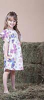 Платье Мотылек детское для девочки, фото 1