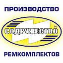 Шайба медная 14*20-3 кольцо медное уплотнительное форсунки трактор Т-130 / Т-170, фото 3