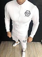 Спортивный костюм Philipp Plein D3224 белый, фото 1