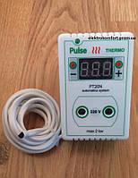 Терморегулятор RT20-N2 Puls (в розетку)