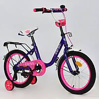 *Велосипед 2х колесный (16 дюймов) с дополнительными колесами ТМ Corso ФИОЛЕТОВЫЙ арт. 16100