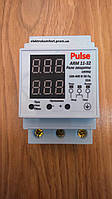Барьер (реле напряжения) 32А Pulse ARM11-32