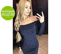 """Платье миди из ангоры """"Alana"""": распродажа модели"""