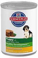 Hills™ Science Plan™ Puppy-влажный корм для щенков всех пород(курица)