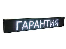 Cветодиодная Бегущая строка Белая 300 х 40 см + Wi-Fi - Уличная