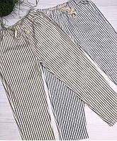 Летние зауженные штаны (4 расцветки), фото 1
