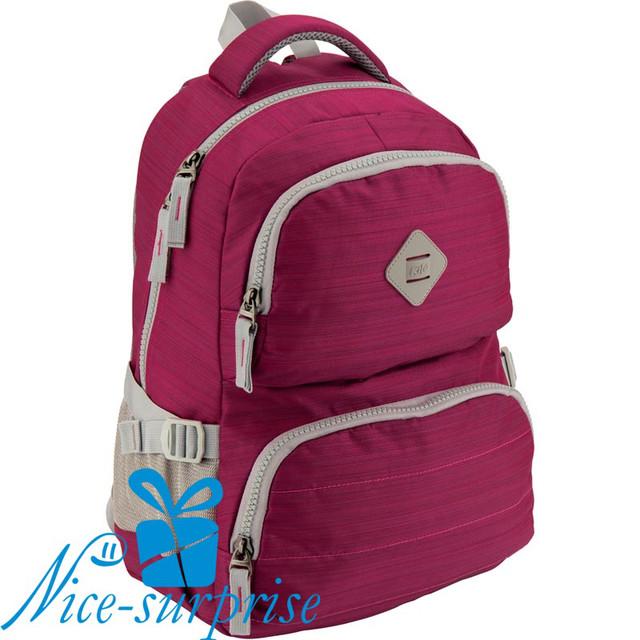 купить школьный рюкзак для подростка в Киеве