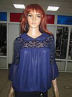 Шифоновая летняя блуза синего цвета с гипюром р S производства Турции