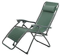 Кресло для отдыха зеленый