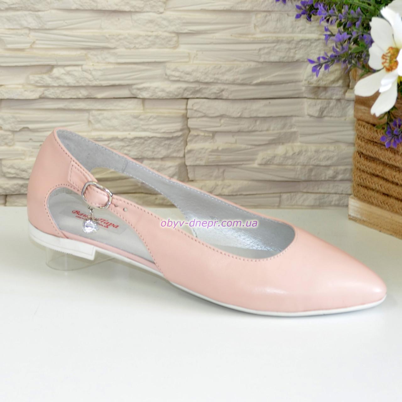 Женские кожаные туфли с острым носочком, цвет пудра