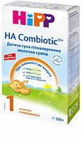 Детская сухая гипоаллергенная молочная смесь HiPP НА Combiotic 1, 350 г