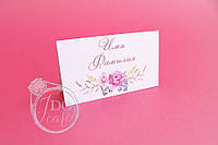 """Гостевые карточки """"Donna"""""""