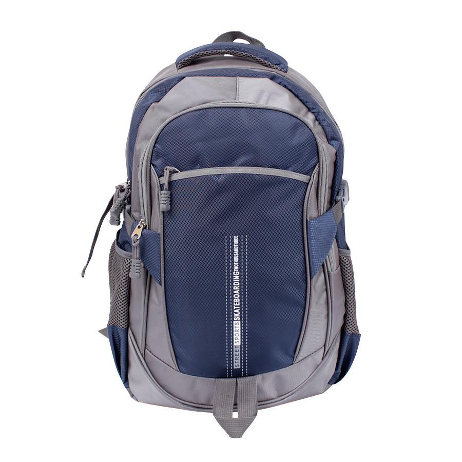 Дорожный рюкзак серо-синий