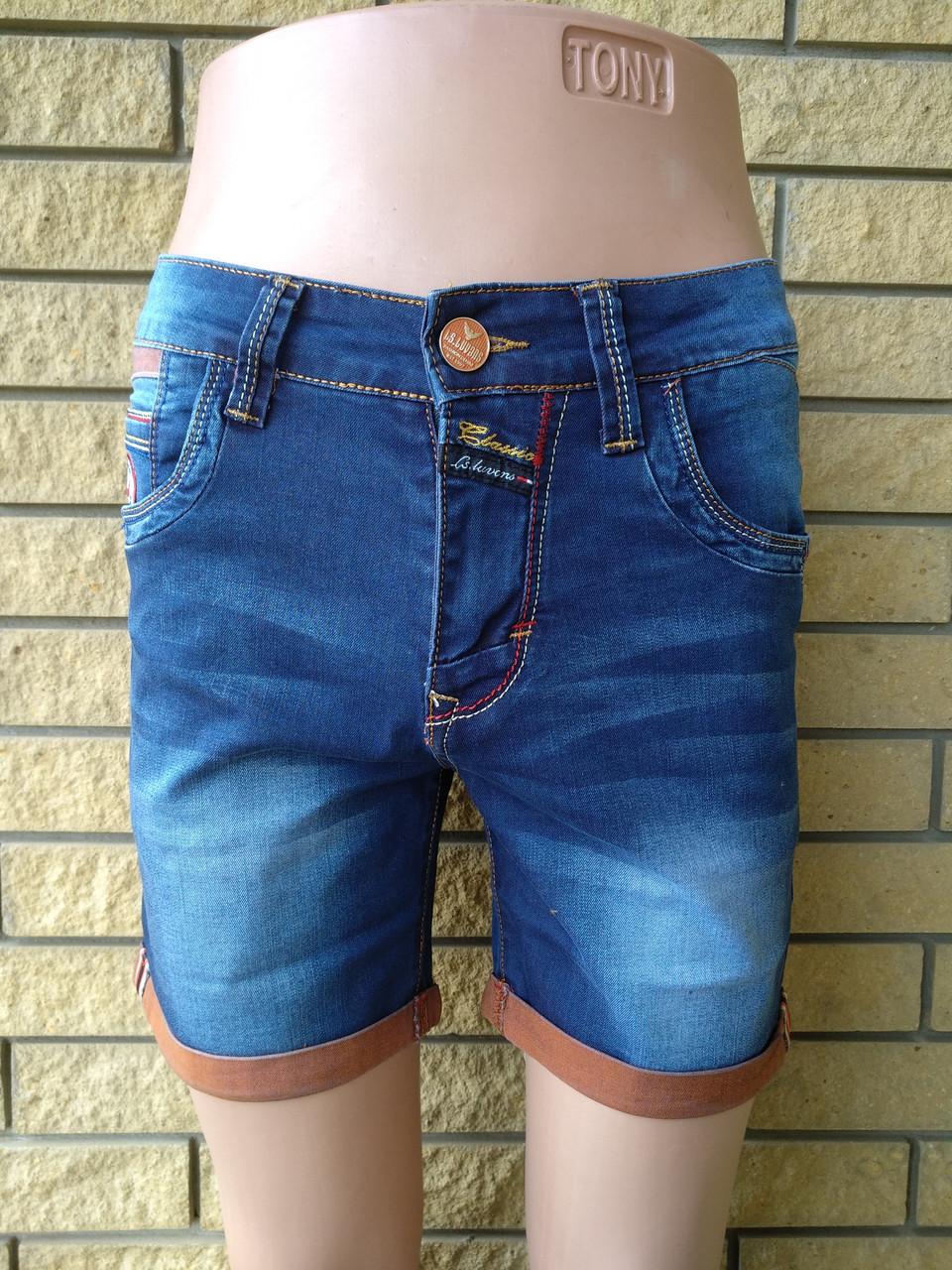 Шорты мужские джинсовые стрейчевые LS.LUVANS Турция