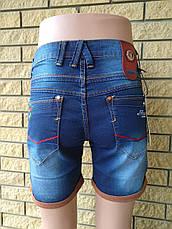 Шорты мужские джинсовые стрейчевые LS.LUVANS Турция, фото 3