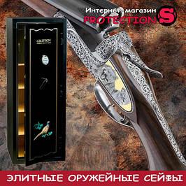 Элитные оружейные сейфы