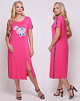 Длинное платье больших размеров макси легкое женское летнее трикотаж масло с паетками