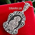 Серебряная ладанка Почаевская Божья Матерь - Кулон Почаевская Богородица серебро, фото 6