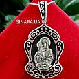 Серебряная ладанка Почаевская Божья Матерь - Кулон Почаевская Богородица серебро, фото 5