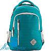 Шкільний рюкзак для підлітка Kite Sport K18-901L-1 (9-11 клас)