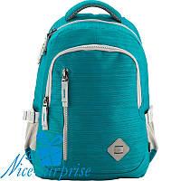 Шкільний рюкзак для підлітка Kite Sport K18-901L-1 (9-11 клас), фото 1