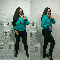Костюм женский, кофта на змейке и штаны, размеры 52-54 и 56-58 Турция, фото 3