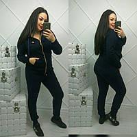 Костюмы женские кофта и штаны в Украине. Сравнить цены 5a93f1bef32c1
