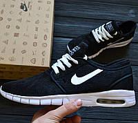 Мужские кроссовки Nike SB Stefan Janoski MAX Black White. Живое фото. Топ  реплика ААА+ d001a5b61e3