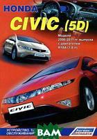 Honda Civic (5D). Модели 2006-2011 гг. выпуска с двигателем R18A (1,8 л). Устройство, техническое обслуживание и ремонт