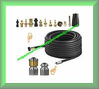 Комплект для промывки труб, канализации (шланг 225 бар 50м + форсунка пробивная)