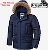 Зимняя куртка большого размера - 2084 темно синий