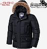 Куртка мужская большого размера - 2084 черный