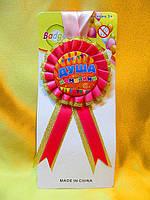 Медаль для конкурсов- ДУША КОМПАНИИ, Синий