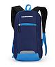 Рюкзак Youmuren велосипедный синий