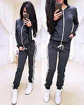 Стильный спортивный костюм, кофта на змейке и штаны, размеры от 42 до 52 Турция, фото 2