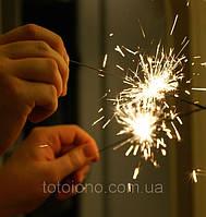 Бенгальские огни 25 см, 10 шт/уп, фото 1